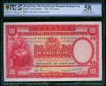 1946年汇丰银行100元,编号C012348,PCGS Gold Shield Grading 58 ,颜色深润