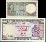 x Government of Ceylon, 1 rupee, 24th June 1945, serial number A62 031496, olive, lilac and blue, Ge