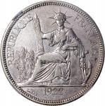 法属安南1元一组5枚,1922、1922-H 2枚、1924-A及1928-A,均中乾XF