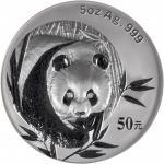 2003年熊猫纪念银币5盎司 NGC PF 69