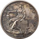 1859 Pattern Half Dollar. Judd-235, Pollock-282. Rarity-5. Silver. Reeded Edge. Proof-63 (PCGS). CAC