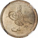 1863/4年埃及10库鲁什银币。巴黎造币厰。阿卜杜勒-阿齐兹一世。EGYPT. 10 Qirsh, AH 1277 Year 4 (1863/4). Paris Mint. Abdul Aziz.