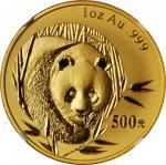 2003年熊猫纪念金币套装5枚 NGC MS 69