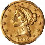 1873-S Liberty Head Half Eagle. AU-50 (NGC).