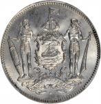1928-H年5分。喜敦造币厂。 BRITISH NORTH BORNEO. 5 Cents, 1928-H. Heaton Mint. PCGS MS-66.