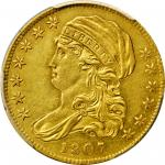1807 Capped Bust Left Half Eagle. BD-7. Rarity-5+. AU Details--Cleaning (PCGS).