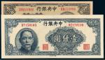 民国三十三年中央银行华南版法币券壹佰圆、三十四年壹仟圆各一枚