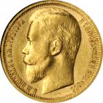 RUSSIA. 15 Rubles, 1897-AT. Nicholas II. NGC AU-55.