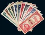 台湾银行台币一组十一枚