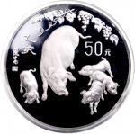 1995年乙亥(猪)年生肖纪念银币5盎司 NGC PF 67