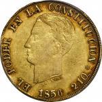 ECUADOR. 8 Escudos, 1856-QUITO  GJ. Quito Mint. PCGS EF-45 Gold Shield.