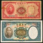 1935-36年中央银行5元及50元,编号A1502510及C/C 058775L, VF至AU品相