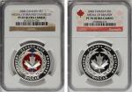 CANADA. Duo of Medal of Bravery Dollars (2 Pieces), 2006. Both NGC Certified.