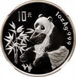 1997年熊猫纪念银币1盎司 NGC PF 69