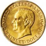 1917 McKinley Memorial Gold Dollar. MS-63 (PCGS). Gold Shield Holder.
