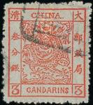 叁分银, 旧票, 淡红色[8], CHINA中A字破版变体, 销天津邮戳, 品相中上.