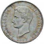 Italian coins;NAPOLI Francesco II (1859-1860) Piastra 1859 - Magliocca 809 AG (g 27.61) Minimi graff