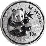 2000年熊猫纪念银币1盎司一组6枚 NGC MS 69