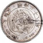 明治38年日本1元,PCGS AU Detail,有清洗