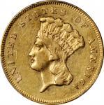 1865 Three-Dollar Gold Piece. AU-50 (PCGS).