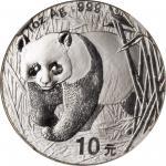 2001年、2009年熊猫纪念银币1盎司 NGC MS 69