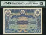 Hyderabad, Government Issue, specimen 100 rupees, ND (1939), serial number 0/00 000000, black and bl