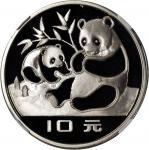 1983年熊猫纪念银币27克 NGC PF 69