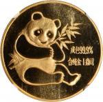 1982年熊猫纪念金币1盎司 NGC MS 66
