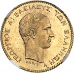 GRÈCE Georges Ier (1863-1913). 5 drachmes Or 1876, A, Paris.