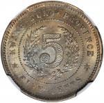 民国十二年广东省造半毫镍币。 CHINA. Kwangtung. 5 Cents, Year 12 (1923). NGC MS-63.