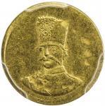 Lot 833 IRAN: Nasir al-Din Shah, 1848-1896, AV 2000 dinars, Tehran, AH1300, KM-924, scarce date, PCG
