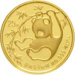 25 Yuan panda GOLD 1985. Panda, at bamboo branchs doing gymnastics.1/4oz fine gold. Welds. Uncircula