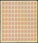 1959年纪59三八妇女节新票110枚全张1套,中间横向折版,边纸完整,上中品,少见