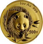 2003年熊猫纪念金币1盎司 NGC MS 70