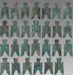 11126,战国 尖足布一组不同品种二十七枚