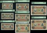 1890-1923年波斯帝国银行样票一组 PMG Imperial Bank of Persia, a partial set of specimens comprising 1, 2, 3, 5,
