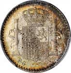 PUERTO RICO. 5 Centavos, 1896-PG V. Alfonso XIII. PCGS MS-67.
