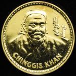 MONGOL モンゴル 1000Tugrik 1990 保証书・ケース付き with case UNC