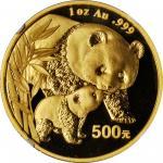 2004年熊猫纪念金币套装5枚 NGC MS 69