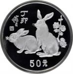1987年丁卯(兔)年生肖纪念银币5盎司 NGC PF 68 CHINA. Silver 50 Yuan, 1987. Lunar Series, Year of the Rabbit