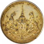 泰国王子Vachirawut 吉祥仪式镀金银章 THAILAND. Prince Vachirawut Khunteptavaravadee Ceremony Gilt Silver Medal, R