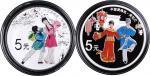 2017年中国戏曲艺术(黄梅戏)纪念银币15克 完未流通