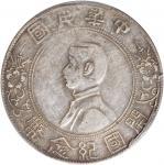 孙中山像开国纪念壹圆军阀版 PCGS VF 30 CHINA. Dollar, ND (1927).