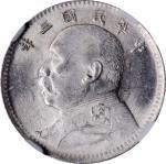 袁世凯像民国三年壹角中央版 NGC MS 66 CHINA. 10 Cents, Year 3 (1914)
