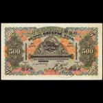 CHINA--FOREIGN BANKS. Russo-Asiatic Bank. $500, ND (1910). P-S467.