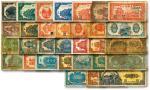 北海银行纸币共31枚不同,详分:1942年山村树图壹圆;1943年山东伍角;1944年山东拾圆3种、伍拾圆2种、贰百圆2种;1945年胶东伍角、山东壹圆、伍圆2种、拾圆3种、贰百圆2枚;1946年壹圆