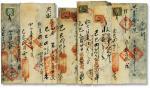 己巳年(1869年)兴盛合号与恒盛粟店、万利油店、兴盛泳记、晋昌粟店等粮食买卖票据共8枚