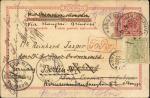 1891年6月15日德国10芬尼邮资片经加拿大皇后镇寄北京,销安格尔明德戳,有7月14日日本横滨戳,7月18日上海I.J.P.A. 戳,及少见红色「ToPay」补费戳。邮件及后经上海、意大利布林迪西转