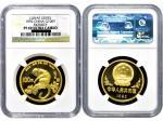 1992年壬申猴年生肖纪念金币,面值100元,重量1盎司