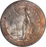 1929-B年英国贸易银元站洋一圆。